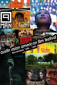 Image courtesy of Austin Asian American Film Festival