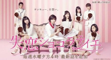 Photo from Asianmoviedrama.com