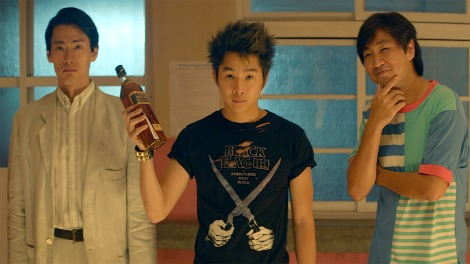 """From left to right: Teo Yoo, Justin Chon, and Esteban Ahn star as Klaus, Sid, and Sergio in """"Seoul Searching"""" / Photo courtesy of Sundance International Film Festival"""