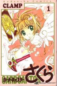 """Cardcaptor Sakura"" volume one in the original manga series / Image courtesy of Kodansha Comics and CLAMP"