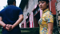 """Kaili Blues"" / Photo courtesy of Austin Asian American Film Festival"