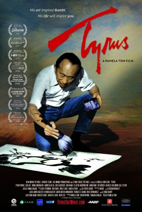 "Poster of ""Tyrus,"" directed by Pamela Tom / Image courtesy of Austin Asian American Film Festival"